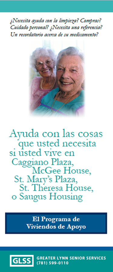 Spanish Supportive Housing Brochure